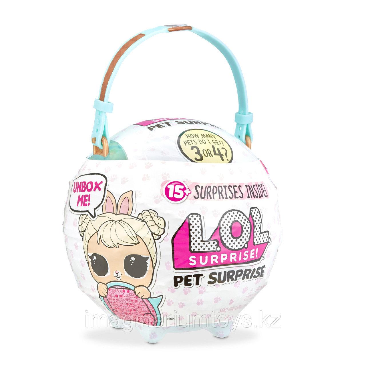 LOL Surprise Biggie Pet ЛОЛ Большой питомец кошечка Cottontail QT