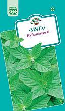 """Семена мяты Гавриш """"Кубанская 6"""""""