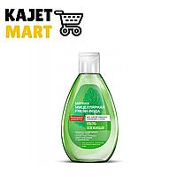 Мицеллярная Fresh-вода для умывания и снятия макияжа «Народные рецепты» мятная освеж. 165мл.