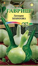 """Семена лагенарии Гавриш """"Хозяюшка"""""""