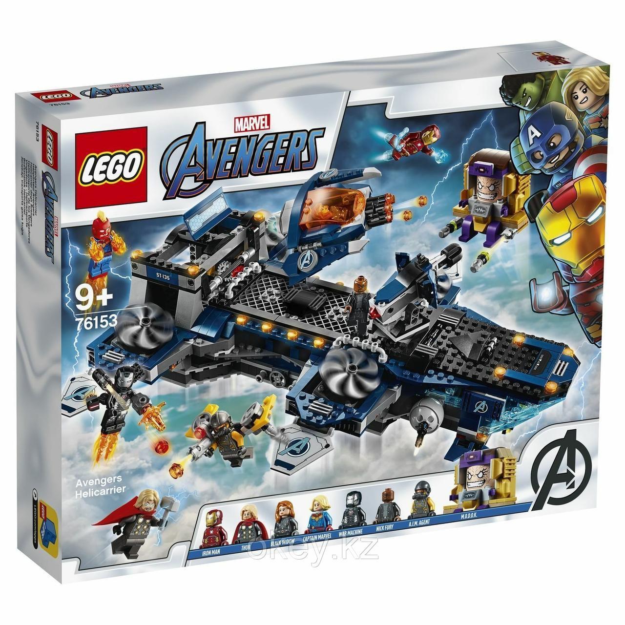 LEGO Super Heroes: Геликарриер 76153