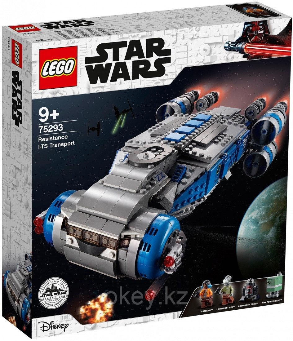 LEGO Star Wars: Транспортный корабль Сопротивления I-TS 75293
