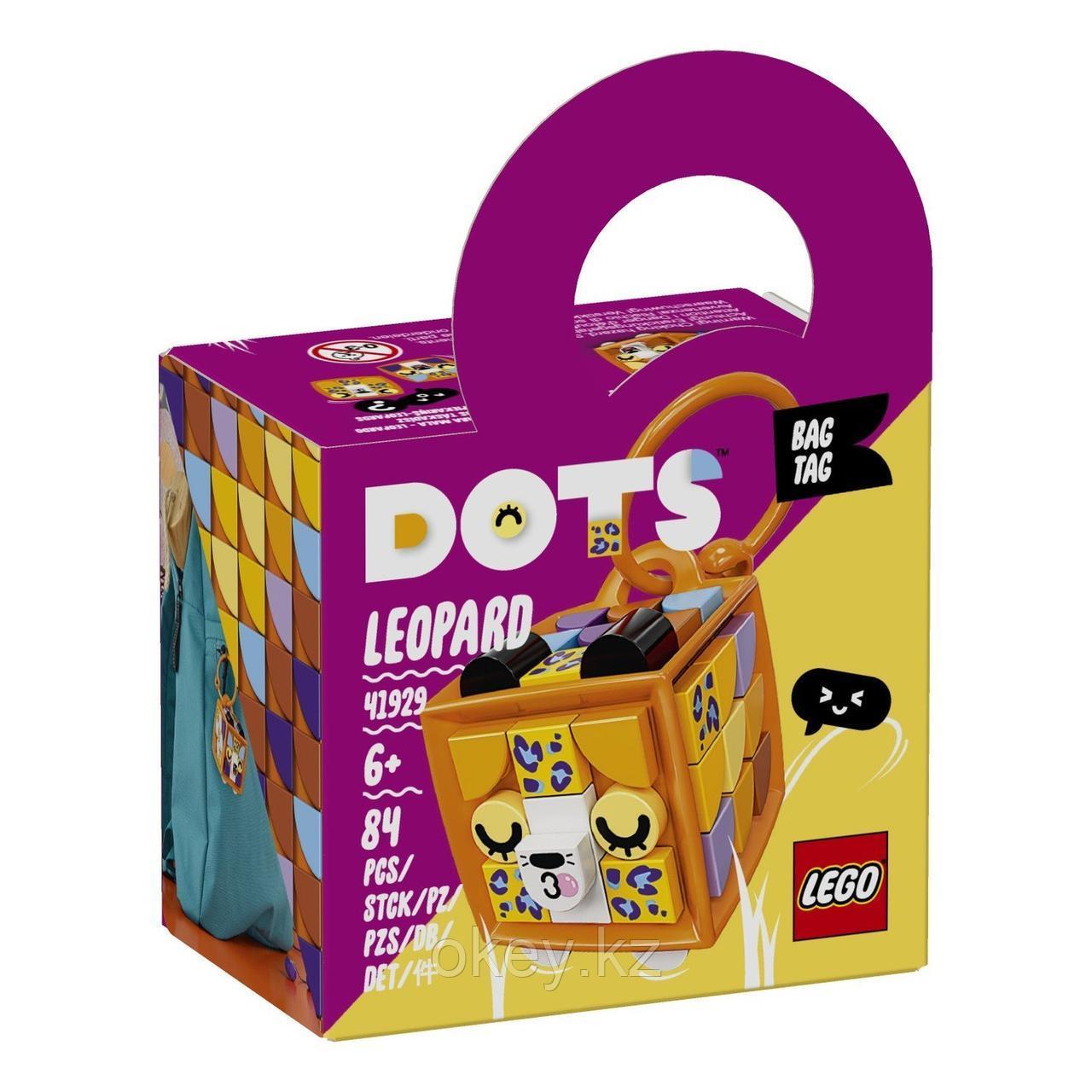LEGO Dots: Брелок Леопард 41929