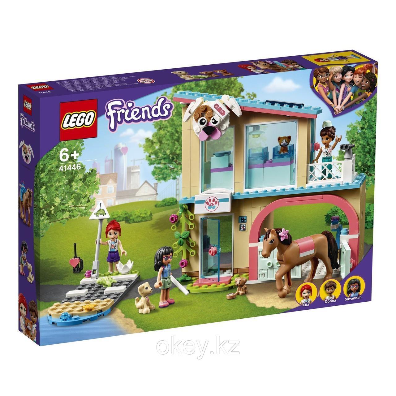 LEGO Friends: Ветеринарная клиника Хартлейк-Сити 41446
