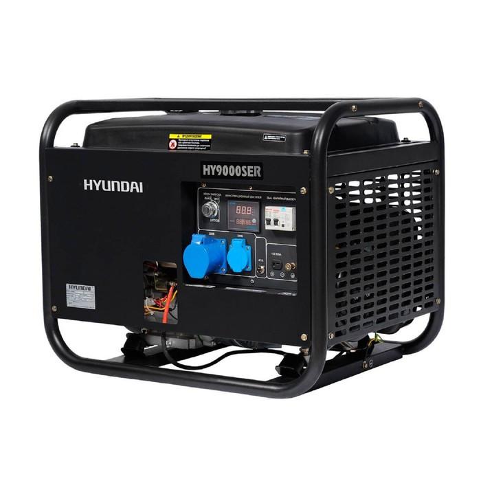 Генератор бензиновый Hyundai HY 9000SE, 6.5 кВт, 220/380 В, ручной/электростартер, AVR