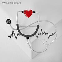 """Брошь """"Стетоскоп"""" кардиограмма, цвет красно-чёрный в серебре"""