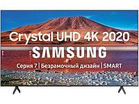 Телевизор Samsung UE75TU7500UXCE 189 см черный