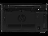 МФУ HP LaserJet Pro M125a, фото 3
