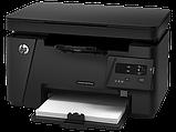 МФУ HP LaserJet Pro M125a, фото 2