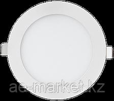 Светодиодная панель круглая встраиваемая ø225 18W/1440 Lm 6400 К