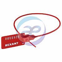 Пломба пластиковая, номерная, 320мм, красная REXANT