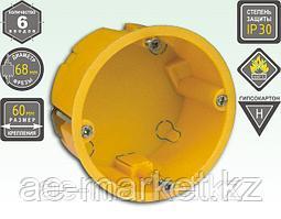 Коробка устан. под г/к 68*35) с металлическими лапками