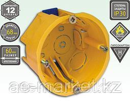 Коробка устан. под г/к 68*45) с пластмассовыми лапками