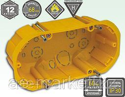 Коробка устан. под г/к 65*135*50) с металлическими лапками