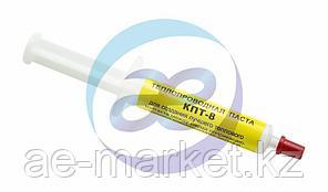 Паста теплопроводная КПТ-8 2мл (шприц) REXANT