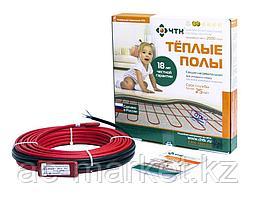 Нагревательный кабель СН-10-90Вт (9 м)
