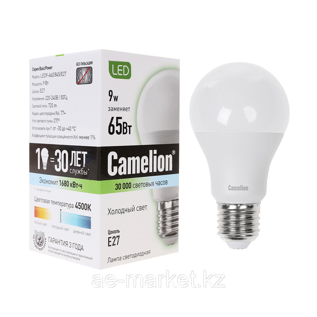 Эл. лампа светодиодная Camelion LED9-A60/845/E27, Холодный