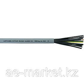 Гибкие силовые, контрольные кабели