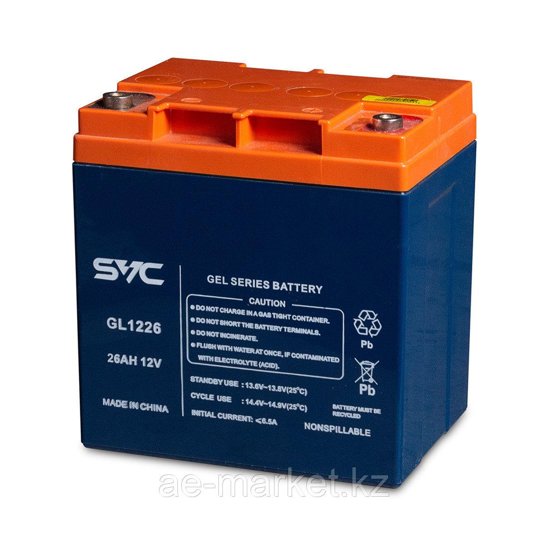Аккумуляторная батарея SVC GL1226 12В 26 Ач (165*125*175)