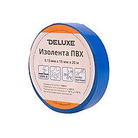 Изолента Deluxe ПВХ 0,13 х 15 мм (синяя)