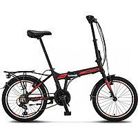 Складной велосипед Twenty one
