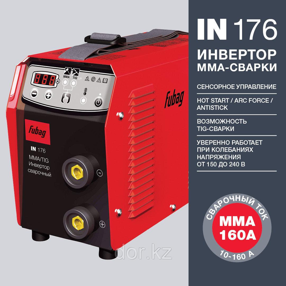 FUBAG Сварочный инвертор FUBAG IN 176