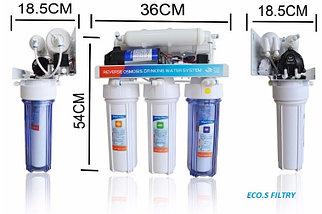 Фильтр обратного осмоса с минерализатором ro 7-75, фото 3