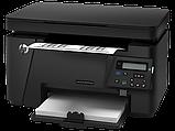 МФУ HP LaserJet Pro M125nw, фото 2