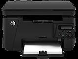 МФУ HP LaserJet Pro M125nw, фото 3
