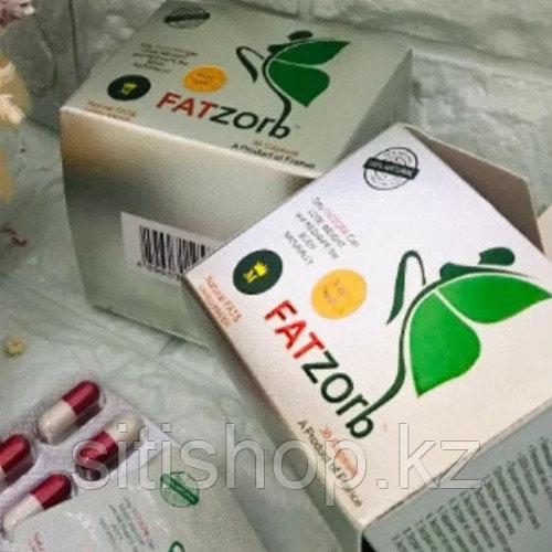 Капсулы для похудения в картонной упаковке - Fatzorb (36 капсул)