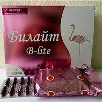 Капсулы для похудения с клубничным вкусом - Билайт (96 капсул)