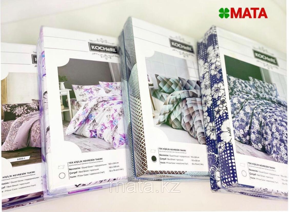 Комплекты постельного белья  Koshere 2