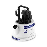 Оборудование насосное Промыватор® 22