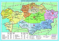 Политико-административная карта Казахстана на рус.яз