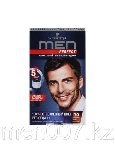 Гель-краска для волос Schwarzkopf Men Perfect №70 (тёмно-каштановый)