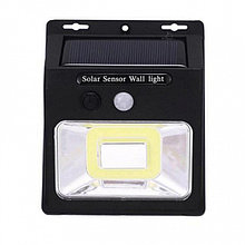 Светодиодный уличный светильник 10W с датчиком движения и солнечной батареей Solar Energy InductionLamp YX-628