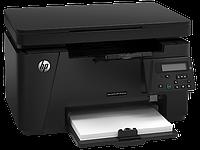 МФУ HP LaserJet Pro M125nw, фото 1