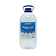 """Вода дистиллированная """"LAVR"""", 3,8 л"""