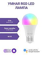 KOJIMA / SMART / СМАРТ/ Е27 Умная светодиодная лампочка RGB с Wi-Fi, Яндекс Алисой 10W E27