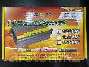 Инвертор DC to AC 12v-220v 1000w (Автомобильный преобразователь напряжения) Инвертор DC to AC 12v-220v 1000w (