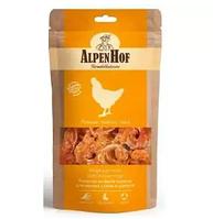 Лакомство AlpenHof A507 для мелких собак и щенков колечки из филе курицы 50 г