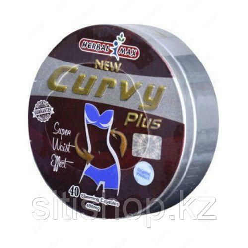 Капсулы для похудения - Curvy Plus (36 капсул)
