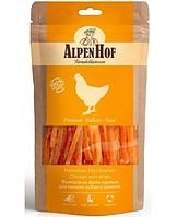Лакомство AlpenHof A501 для мелких собак и щенков фрикасе из филе курицы 50 г