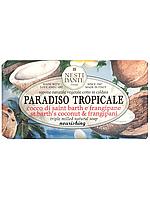Тропический рай 250 г Кокос святого Баса