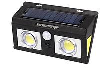 Прожектор на солнечной батарее с датчиком движения 28W