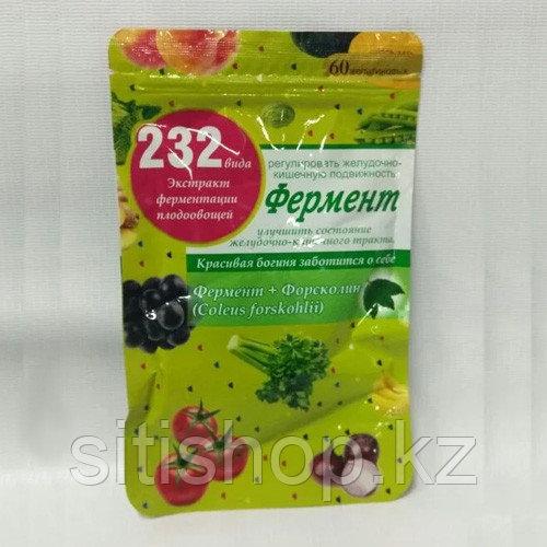 Капсулы для похудения в мягкой упаковке - Фермент (60 капсул)