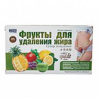 Капсулы для похудения - Фрукты для удаления жира (30 капсул)