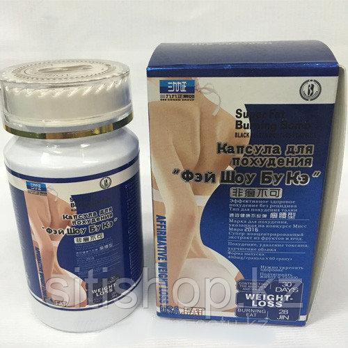 Капсулы для похудения - Фэй Шоу Бу Кэ (60 капсул)