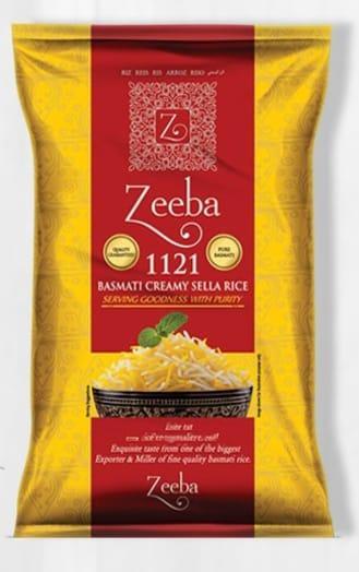 Рис длинозерный 1 кг