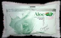 "ANSKIN Альгинатная маска ""Aloe"" (АЛОЕ) 240гр."